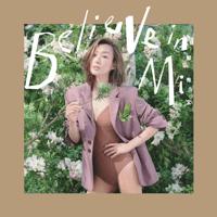 Creo en Mi (feat. Jackson Wang) Sammi Cheng MP3
