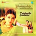 Free Download Hariharan & Mahalakshmi Kandukondain Kandukondian Mp3