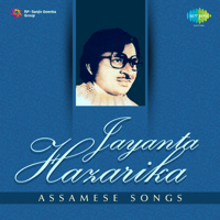 Jodi Jayanta Hazarika