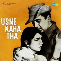 Machalti Arzoo Khadi Bahen Pasare Lata Mangeshkar MP3