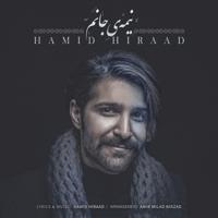 Nimeye Janam Hamid Hiraad MP3