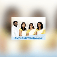 Lekkinchaleni Tranquil Tidings song