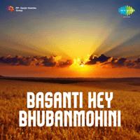 Aaji Mamo Jibane Namichhe Dhire Maya Sen MP3