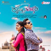 Kandey Iralilla Varun Pradeep MP3