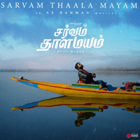 Sarvam Thaala Mayam (Tamil) A. R. Rahman, Haricharan & Arjun Chandy MP3