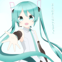 Advance (feat. Hatsune Miku) lamazeP