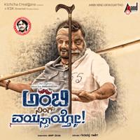 Maathado Taareya Gummineni Vijay Babu