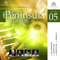 Ekla Cholo Re (Live From The Peninsula Studios / 2017) Supratik Das, Anil Srinivasan, Arshad Khan & Amaan Ali
