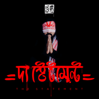 The Statement Dekaa MP3
