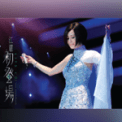 Free Download Jody Chiang The Wife (Live) Mp3