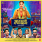 Sheher Ki Ladki Badshah, Tulsi Kumar, Abhijeet & Chandra Dixit MP3