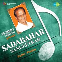 Toch Chandrama Nabhant, Pt. 1 Sudhir Phadke