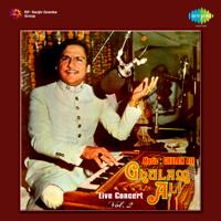 Woh Jo Hum Mein Tum Mein Qarar Tha (Live) Ghulam Ali MP3