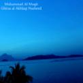 Free Download Muhammad Al Muqit Ghiras al Akhlaqi Nasheed Mp3