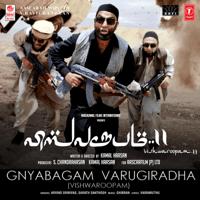Gnyabagam Varugiradha (Vishwaroopam) [From