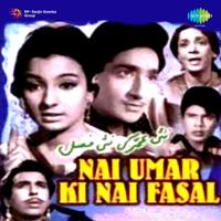 Dekhti Hi Raho Aaj Darpan Mukesh MP3