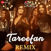 Tareefan (DJ Notorious Remix) [From