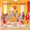 Free Download TWICE I WANT YOU BACK Mp3