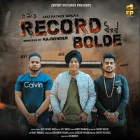 Record Bolde Jass Patare Wala