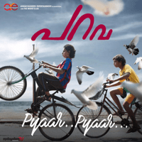 Pyaar Pyaar (Parava) [Original Motion Picture Soundtrack] Rex Vijayan