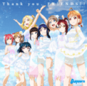 Free Download Aqours Thank you, FRIENDS!! Mp3