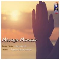 Mereya Manaa (feat. Das Mohit) SATNAM SINGH BAMRAH MP3