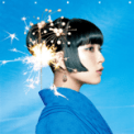 Free Download DAOKO×米津玄師 Uchiagehanabi Mp3
