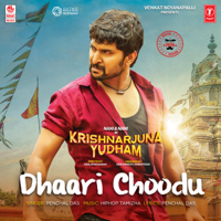 Dhaari Choodu (From