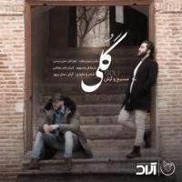 Goli Masih & Arash AP MP3