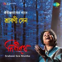 Chander Hasir Srabani Sen