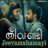 Jeevamshamayi (From