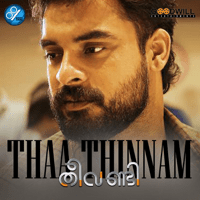 Thaa Thinnam (From
