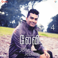 Aliyah Ps. John Jebaraj MP3