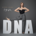 Free Download Kumi Koda Guess Who Is Back Mp3