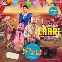 Laari (From