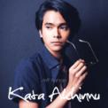 Free Download Ariff Bahran Kata Akhirmu Mp3