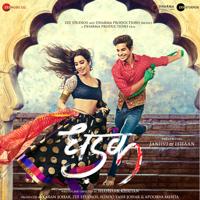 Ajay Gogavale & Shreya Ghoshal Dhadak Title Track