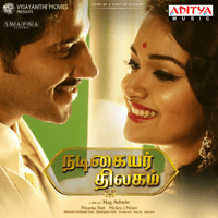 Thandhaay Charulatha Mani MP3