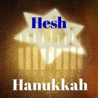 Hanukkah Hesh The Messianic