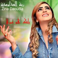 Yak Howa Omri Zina Daoudia MP3