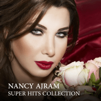 Ya Tabtab Wa Dallaa Nancy Ajram