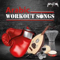 Ideeha Seneen MP3