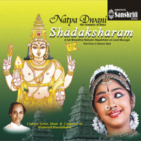 Murugan Kavithuvam - Shanmukhapriya - Rupakam Madurai R. Muralidharan