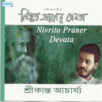 Aguner Paarashmani Srikanto Acharya MP3
