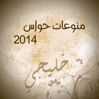 Roohi Eidha Al-Menhali