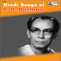 Dhirey Se Jana S. D. Burman MP3