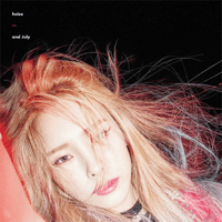 And July (feat. DEAN & DJ Friz) HEIZE