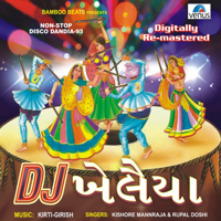 Dholida Dhol Re Vagad (DJ Mix) Rupal Doshi MP3