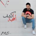 Free Download Mohamed Al Shehhi Kashf Al Mahabbah Mp3