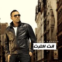 Enta Ekhtart Tamer Ashour MP3